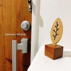 アロマ ウッド