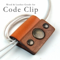 Design Goods for Code Clip A