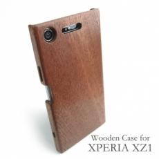 XPERIA XZ1 専用木製ケース