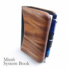 完成品:木製システム手帳 mini6