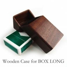 完成品:BOX LONG用 木製ケース