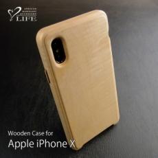 別注 iPhone X 専用 メープル虎斑ケース