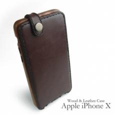 Apple iPhone X 専用 木と革のデザインケース縦開き