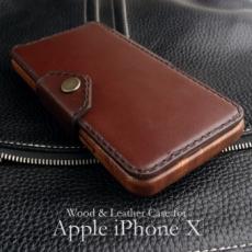 Apple iPhone X 専用 木と革のデザインケース Book Type