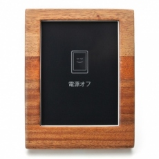 for Rakuten kobo glo木製ケースカバー