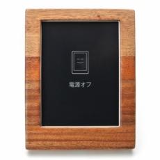 for Rakuten kobo glo木製ケースカバー