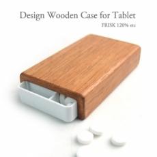 木製タブレットケース03 (FRISK120% etc)
