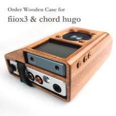 別注品: fiiox3&chord hugo 別注ケース