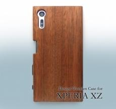 XPERIA XZ 専用木製ケース