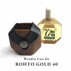 ロート ゴールド40 専用 特注木製ケース ROHTO GOLD40