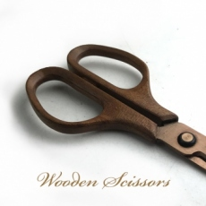 別注:木製グリップ ハサミ