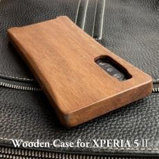 XPERIA 5ii (マーク2) 専用特注木製ケース