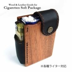 木製タバコケース ソフト用100円ライター対応