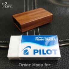 別注: PILOT ER-F30専用木製ケース