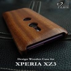 XPERIA XZ3 専用木製ケース