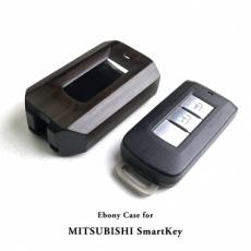 別注・三菱車対応木製スマートキーケース(黒檀)