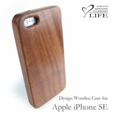 for iPhone SE 専用特注2pcケース