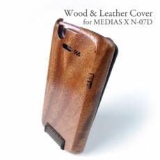 MEDIAS N-07D木製ケース/レザーカバー