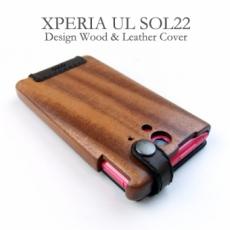 XPERIA UL SOL22 木製ケース/レザーカバー