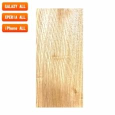 スマホ用木製ケースの素材/0508 ケヤキ