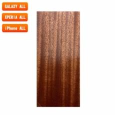スマートフォン用木製ケースの素材/0523 流柾 色味BA
