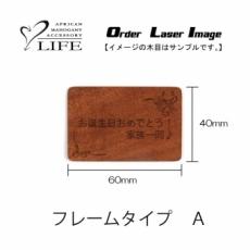オプション : 木製メッセージカード