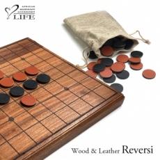 木と革で作った リバーシ(Reversi)