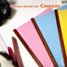 Campas Note 専用 木製背表紙