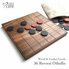 36コマ リバーシオセロ(36Block Reversi Othello)