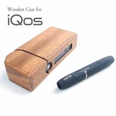 iQOS専用木製フルカバー