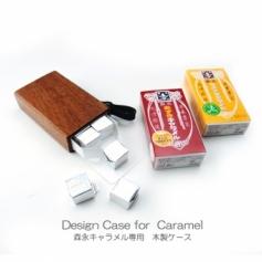 for Caramel 森永キャラメル専用 木製ケース