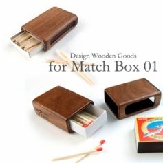 マッチ箱 専用木製ケース