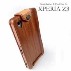 XPERIA Z3 専用デザインケース