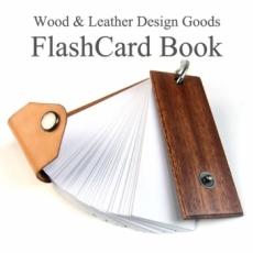 木製単語帳/FlashCardBook01