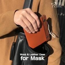 木と革のマスク ケース