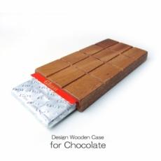 Design Case for Chocolate 板チョコ専用木製ケース