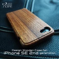 iPhone SE 2nd generation 専用木製ケース