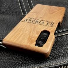 別注:XPERIA 5ii (マーク2) 専用圧縮材ケース