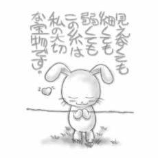 ラクガキ屋Malluレーザー刻印/アナタに贈る詩/A11 糸②