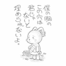 ラクガキ屋Malluレーザー刻印/アナタに贈る詩/A08 Spare