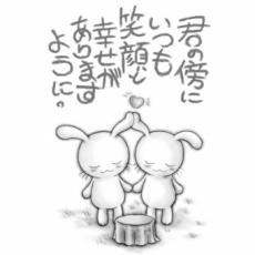 ラクガキ屋Malluレーザー刻印/アナタに贈る詩/A02_想