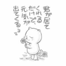 ラクガキ屋Malluレーザー刻印/アナタに贈る詩/A01 For U ♪