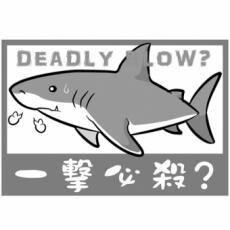 ラクガキ屋Malluレーザー刻印/etc/サメB01