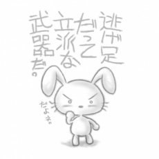 ラクガキ屋Malluレーザー刻印/タマシイのカタチ/C19 Datto