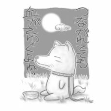 ラクガキ屋Malluレーザー刻印/タマシイのカタチ/C21 騒ぐモノ