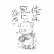 ラクガキ屋Malluレーザー刻印/タマシイのカタチ/C25 駆けるモノ