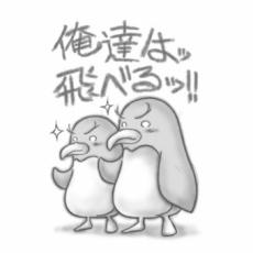 ラクガキ屋Malluレーザー刻印/タマシイのカタチ/C27 FLY(Remake)