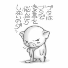 ラクガキ屋Malluレーザー刻印/タマシイのカタチ/C28 HIS SPRIT