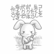 ラクガキ屋Malluレーザー刻印/タマシイのカタチ/C29 失くせないモノ