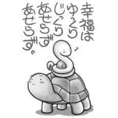 ラクガキ屋Malluレーザー刻印/風水/I02 玄武